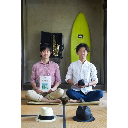 Naoya und Takuya