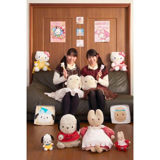 Ayana and Haruna