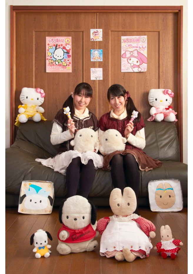 Ayana et Haruna