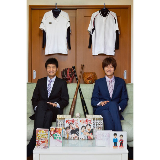 Youya und Masaya